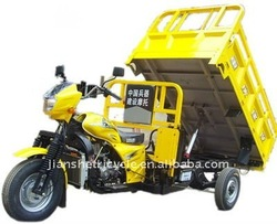 new design tricycle/cargo motorcycle 200cc