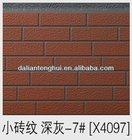 2013 new decorative exterior wall panel/facade panel/siding/wall decorative panel