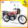 E-mark approved motorcycle Powerful 4-Stroke 125CC EEC motorcycle
