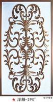 decorative interior wall board