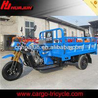 three wheel gasoline motor tri cycle