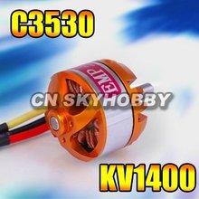 rc model airplane C3530 1400kv brushless motor