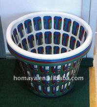 20L Round Plastic laundry basket