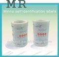 Étiquette de fabrication auto-adhésive, étiquette auto-adhésive