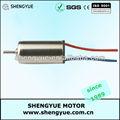 Small vibração do motor dc sy-6al-40-001
