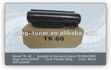 High quality toner cartridge compatible with Kyocera Mita TK-60