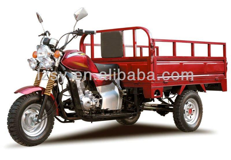 2014 NEW MODEL, 3 WHEEL MOTORCYCLE, BIGGER GUARD