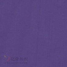 2012 bestsale terylene blue lining antistatic cloth