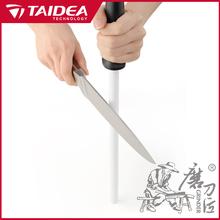 kitchen cutlery ceramic knife sharpening tool