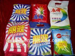 HOT SALE detergent powder soap