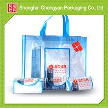 fashionable lightness foldable promotional shopping bag (NW-339)