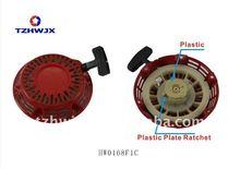 Best-Seller Recoil Starter Assy For Small Gasoline Generator Accessories_ Taizhou Manufacturer GX160 168F