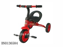 Baby tricycle,Kids ride on toy pedal car
