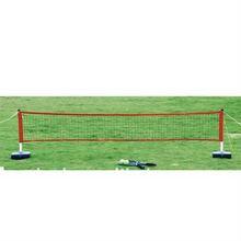 32400 Tennis net for training