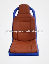 2012 New Mould Leather VIP Seat