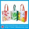 PP NonWoven bag, silkscreen printing nonwoven shopping bag