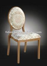 High grade Imitation wood tube white chair YC-D33