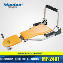 easy ab body sharper full body cross integrated trainer as seen on TV MF-2402