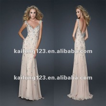 Cap Sleeve Sweep Train Beaded Nude Chiffon Sexy Prom Dress