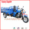 New stlye zongshen 200cc water cooled cargo tricycle