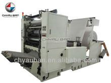 Z Fold Hand Paper Packaging Machinery