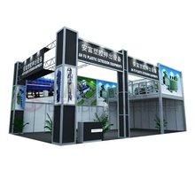 portable exhibition fair booth