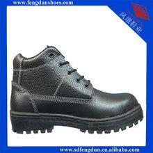 2012 safety shoes buffalo FC049