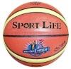 Pasted PU basketball