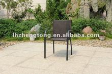 aluminium wicker chair
