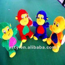 cute small monkey plush toys &monkey keychain