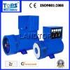 Brushless low rpm generator alternator