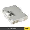 outdoor fiber optic distribution boxFTTH-H2 W2