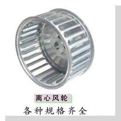 galvanized steel impeller