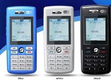 4 SIP profiles WIFI VoIP Phone