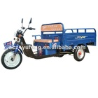 high power electric tricycle--YF-020