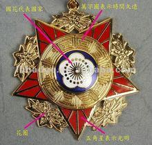 Personalizado medalha, Emblema do pin, Emblema nacional