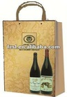 LSH0304 kraft paper wine gift packing bag
