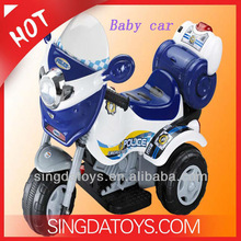 AU308 Hot sell good look police car Children Motorcycle