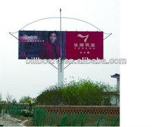 Double-side steel structure outdoor advertisement billboard