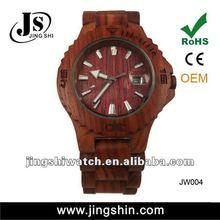 JW004 sandal or maple case sets fashion wooden watch 2012