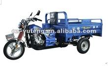 YF150ZH-C three wheels motorcycle