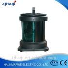 Marine Navigation Signal Light