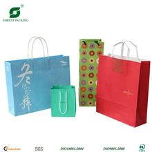 HIGH QUALITY PAPER SHOPPING BAG