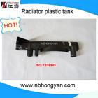 car tank for radiator,OEM:8A0121251
