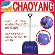 61.42-inch Purple Heavy Duty Plastic Snow Shovel with D-Grip