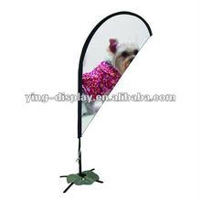 4m aluminum adjustable flagpole
