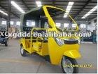 E 3 wheel car passenger