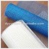 Reinforcement concrete fiberglass mesh