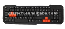2012 new multimedia arabic keyboard