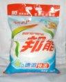 1 kg de alta espuma de lavado detergente en polvo